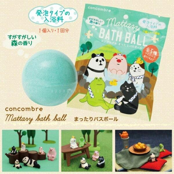 日本原裝進口ConcombreBATHBALL玩具炭酸泡澡錠泡澡球入浴劑《綠色森林溫泉60g》★每顆裡面都有一個小禮物喔★