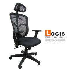 獨家促銷~邏爵家具-A812品格紳士網背辦公椅\電腦椅