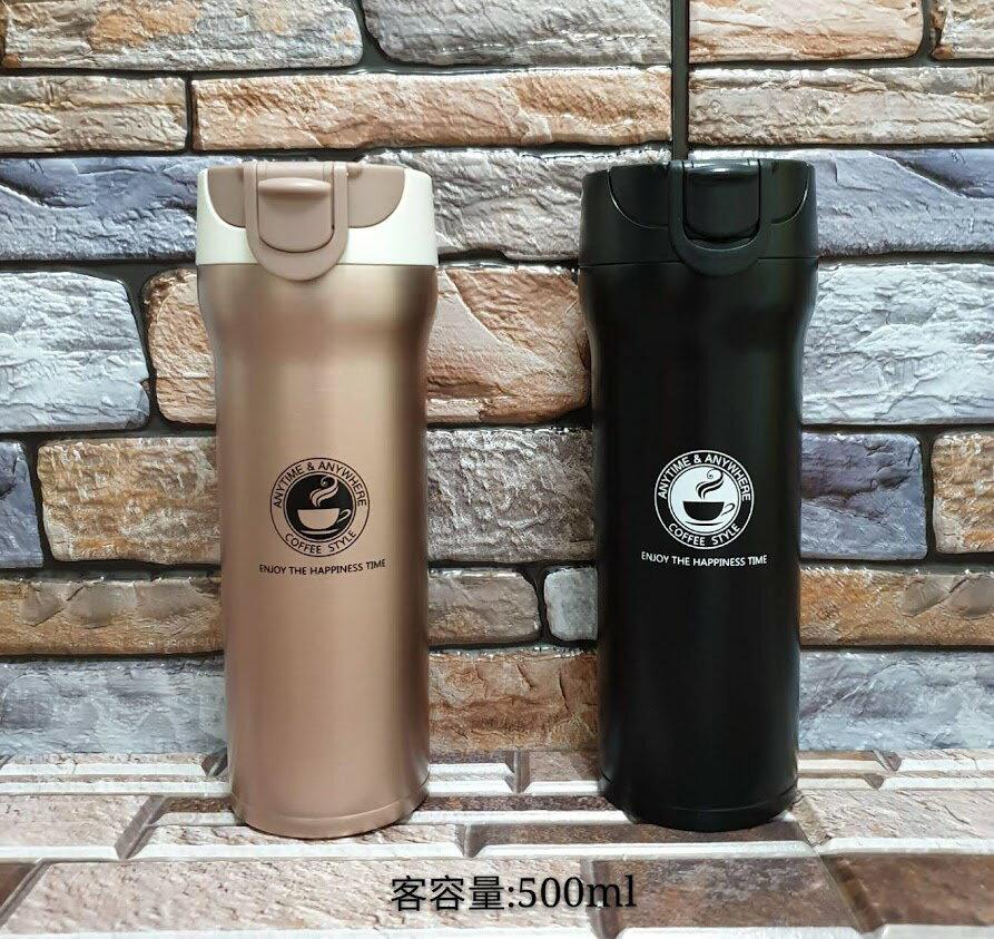 品嚐咖啡好幫手 保温咖啡杯 G1002103002