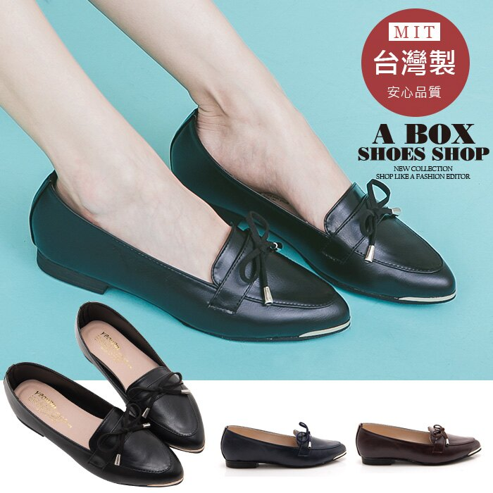 【KT3376】樂福鞋/紳士鞋 1.5CM低跟鞋 蝴蝶結皮革 舒適乳膠墊 MIT台灣製 3色
