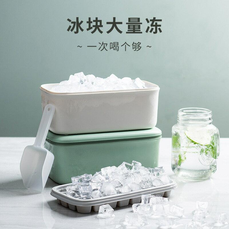 冰格冰格制冰盒凍冰塊模具制冰神器硅膠家用創意自制