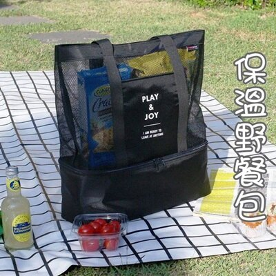 保溫袋 手提野餐包-純色網面防水雙層女單肩包4色73pp503【獨家進口】【米蘭精品】 0
