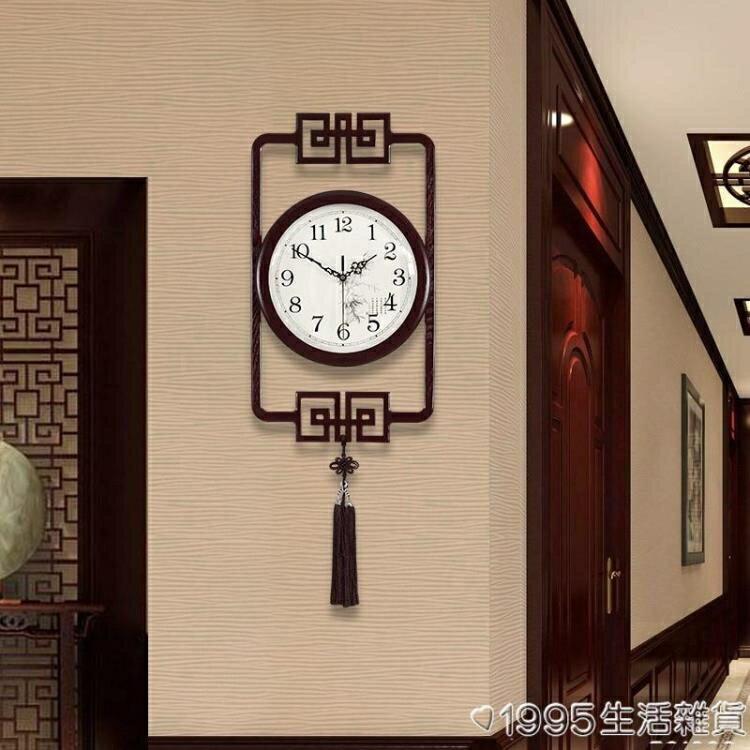 新中式掛鐘家用客廳中國風鐘表簡約裝飾靜音創意大木質時鐘SUPER 全館特惠9折