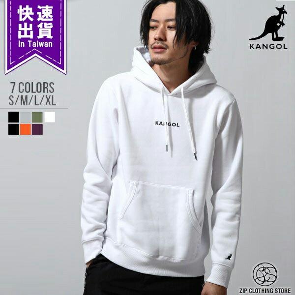 ★台灣現貨 素色帽T KANGOL聯名款 0