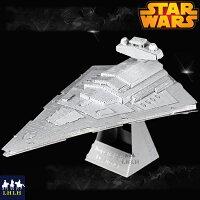 金屬模型 Star wars 星際大戰 【現貨】 帝國級滅星者 Imperial Star Destroyer 白