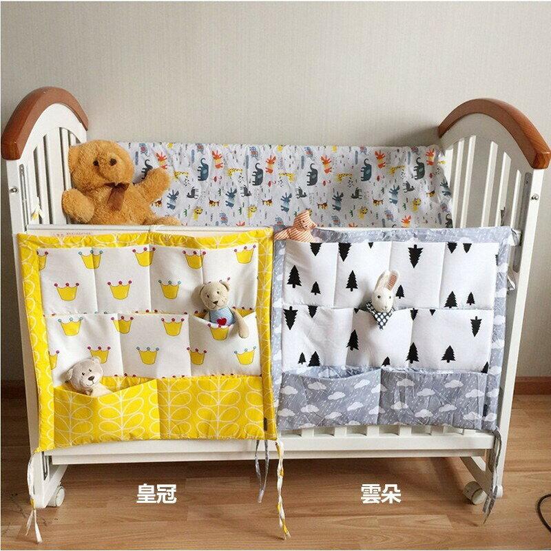 北歐風嬰兒床掛袋
