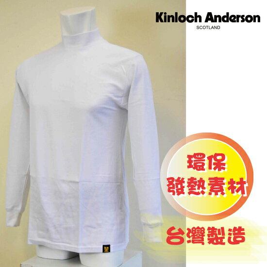 【金安德森】男版立領發熱衣(白)