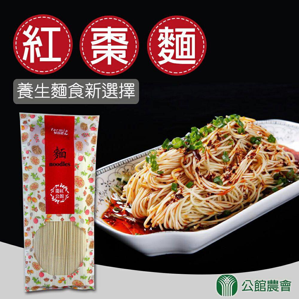 【公館農會】紅棗麵-300g-包 (3包一組)