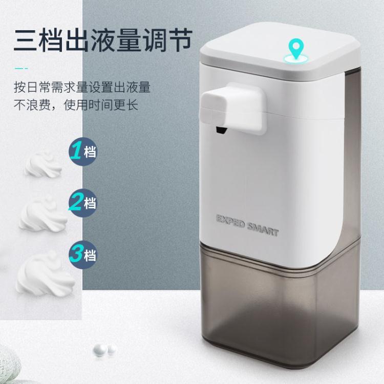 智慧感應皂液器凝膠酒精洗手機家用免接觸電動泡沫洗手液皂液機