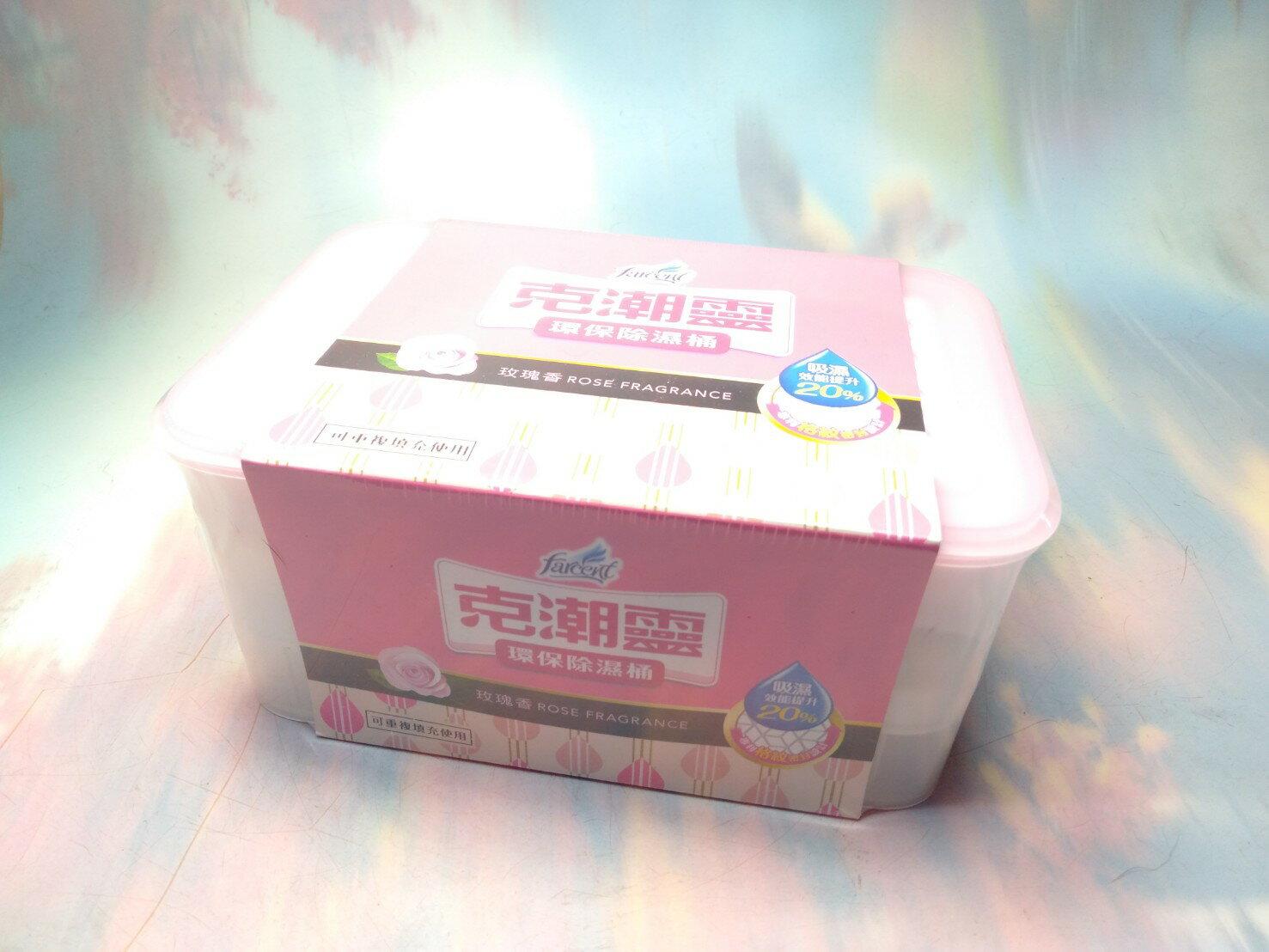 【八八八】e網購~ 【克潮靈 環保型除濕桶660ml】060018