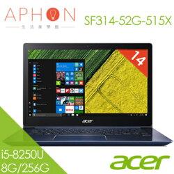 【Aphon生活美學館】ACER SF314-52G-515X i5-8250U 14吋 FHD筆電(8G/256GB Intel PCIe SSD/Win10)- 送TESCOM mini負離子吹風機