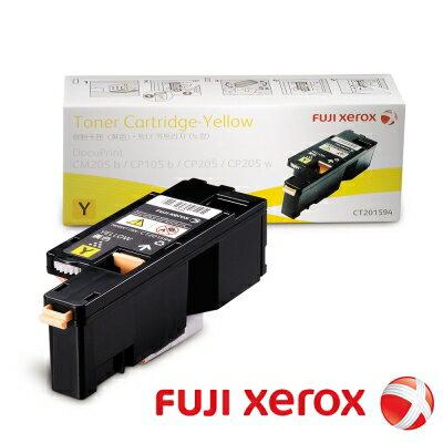 FujiXerox DocuPrint CT201594 原廠原裝高容量黃色(Y)碳粉匣 適用機型:CP105b/CP205/CM205b/CM205f/CP215w/CM215b/CM215fw