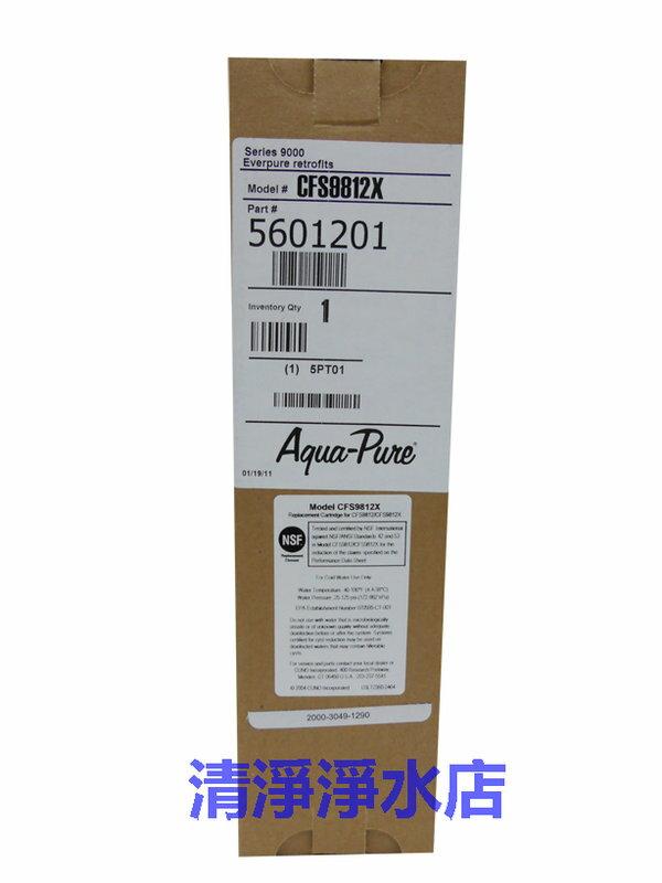 3M CFS 9812X 商用濾心 ,取代愛惠浦 MC、S100、S104濾心,賣2360元