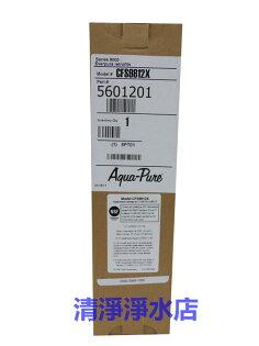 3MCFS9812X商用濾心,取代美國EverpureMC、S100、S104濾心,賣2360元