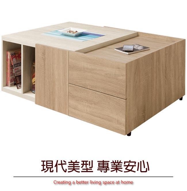 【綠家居】威比爾 時尚2.7尺伸縮機能大茶几(2.7尺-4尺伸縮設計)