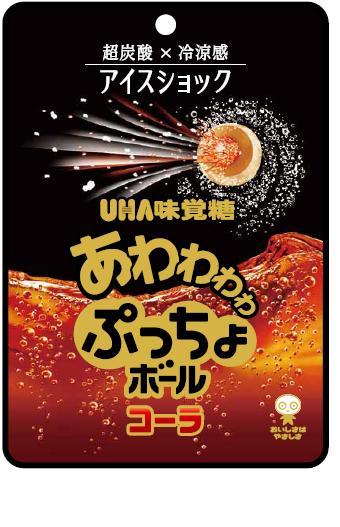味覺糖 碳酸糖(可樂口味) 日本版-30g