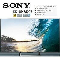 SONY 索尼推薦到〝日製4K〞 SONY 65型KD-65X8500E 4K HDR 超極真影像 液晶電視 KD65X8500E  (含基本安裝)