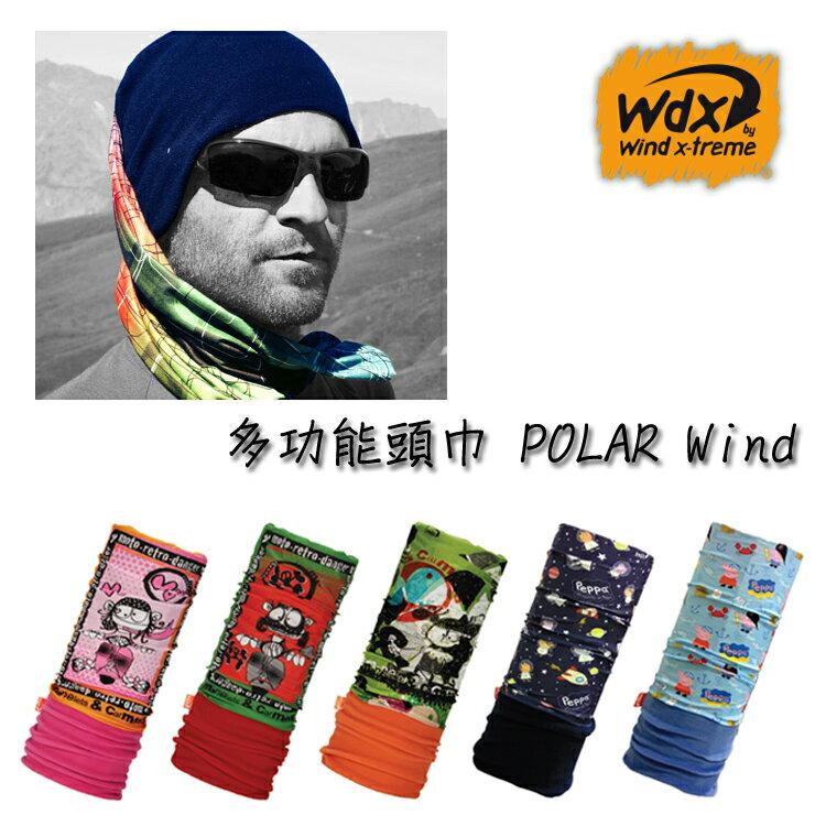 Wind x-treme 多功能保暖頭巾 POLAR Wind / 城市綠洲(保暖、透氣、圍領巾、西班牙)