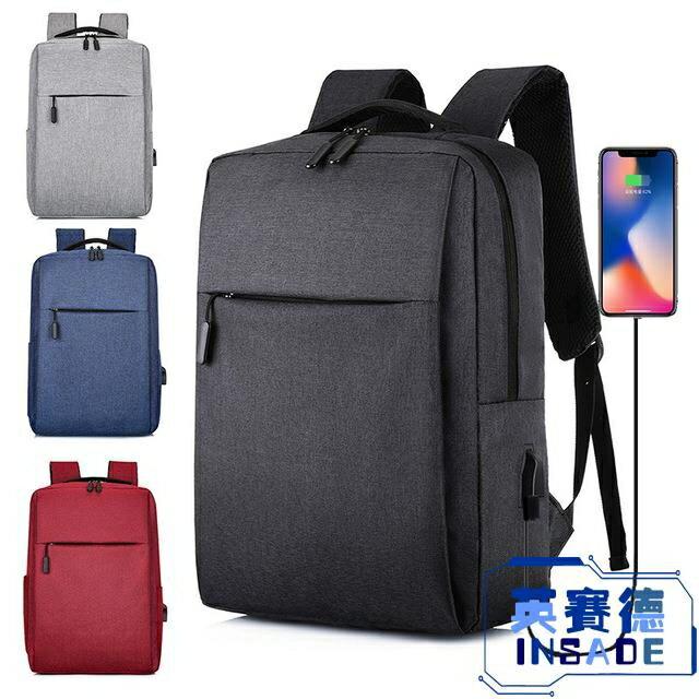 【八折】電腦後背包大容量商務旅行背包usb充電電腦包