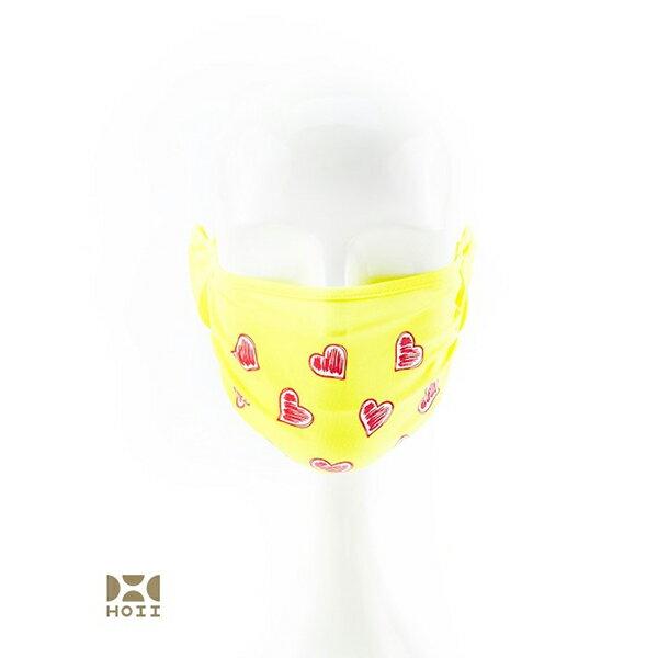 HOII后益先進光學美療布-兒童心型美膚口罩(黃/紅/藍)