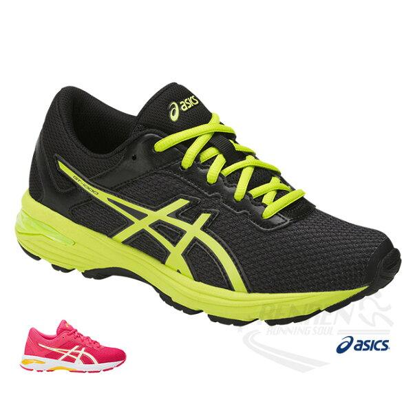亞瑟士ASICS兒童慢跑鞋(黑螢光黃)GT-1000GSGS舒適性的入門跑鞋C740N-9077【胖媛的店】