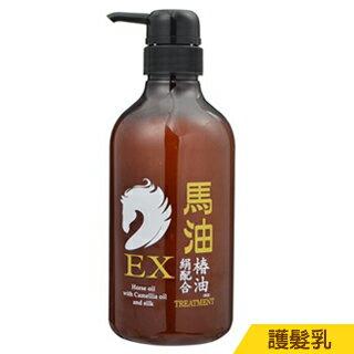 【HIRO】馬油EX護髮乳(椿油絹配合)