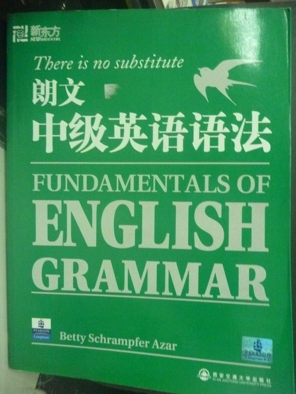 【書寶二手書T8/語言學習_ZDM】朗文中級英語語法_艾薩_簡體書