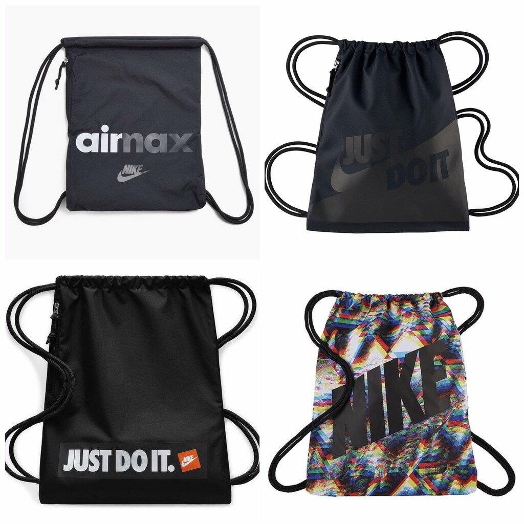 帝安諾-Nike Sportswear 束口袋 後背包 休閒包 airmax BA5431-013 BA5431-015