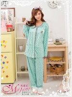 [瑪嘉妮Majani]中大尺碼睡衣- 棉質居家服 2件式褲裝 舒適 寬鬆 有特大碼 特價590 lp-063 0