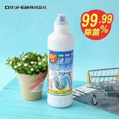 日本RocketSoap速效水管清潔劑450g清潔用品排水口水管清潔清潔浴室廚房洗手台流理臺【N600239】