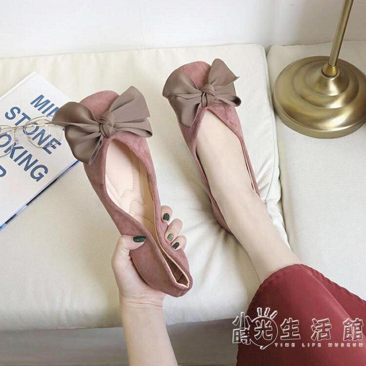 晚晚風溫柔鞋2020夏季新款韓版氣質復古單鞋網紅平底鞋休閒女鞋潮