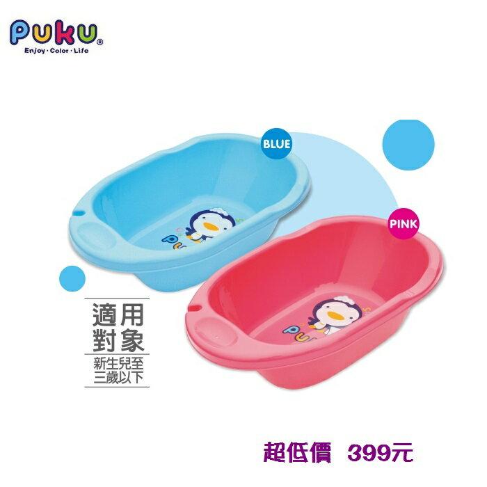 *美馨兒* 藍色企鵝 PUKU-嬰兒洗澡盆/卡哇伊沐浴盆(二色可挑) 399元