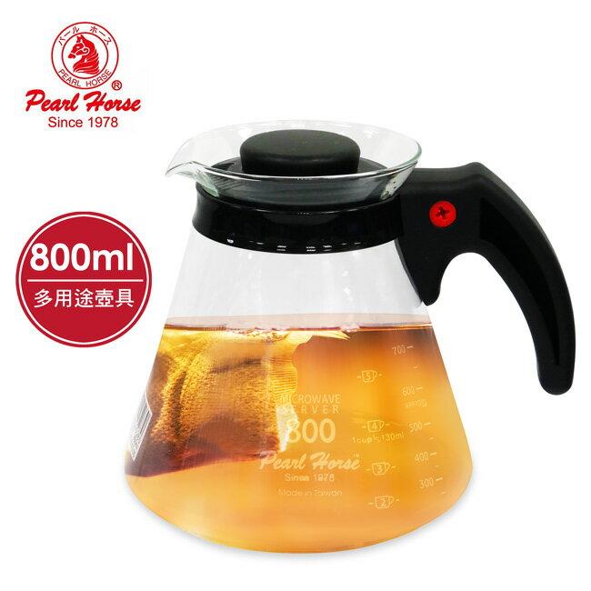 【日本寶馬】800ml多功能耐熱沖泡壺 TA-G-07-800