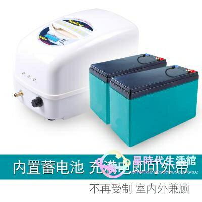 魚缸氧氣泵  大功率交直流兩用賣魚用 充電便攜式增氧泵氧氣泵