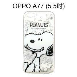 SNOOPY空壓氣墊軟殼[開心]OPPOA77(5.5吋)史努比【正版授權】