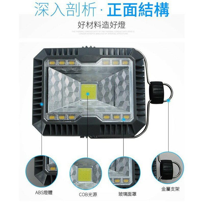 COB太陽能LED充電式掛燈 多功能三段變色 露營.野外.野餐.烤肉.戶外照明利器
