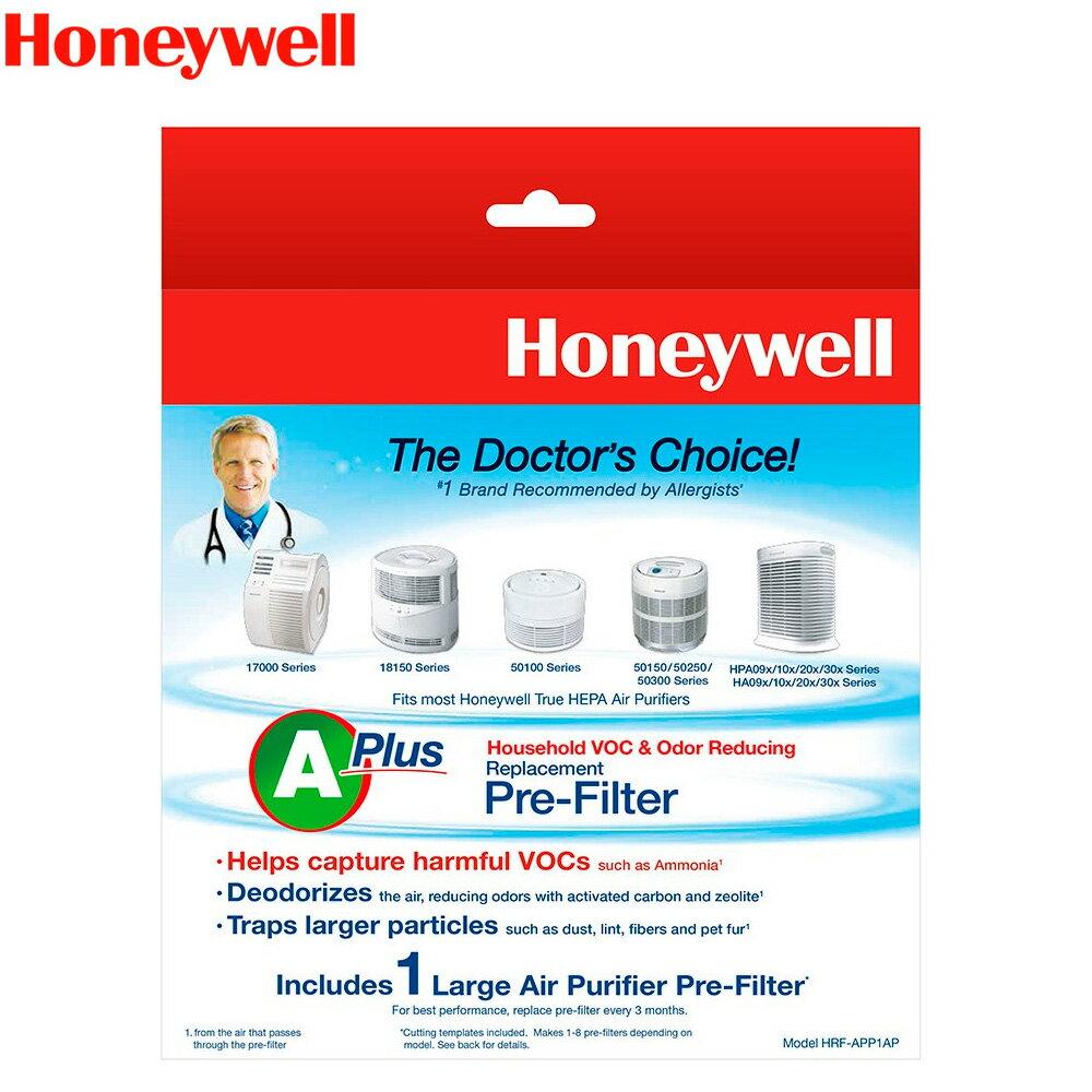 【送原廠濾網一盒】Honeywell 空氣清淨機 HPA-100APTW  True HEPA抗敏系列 Console100