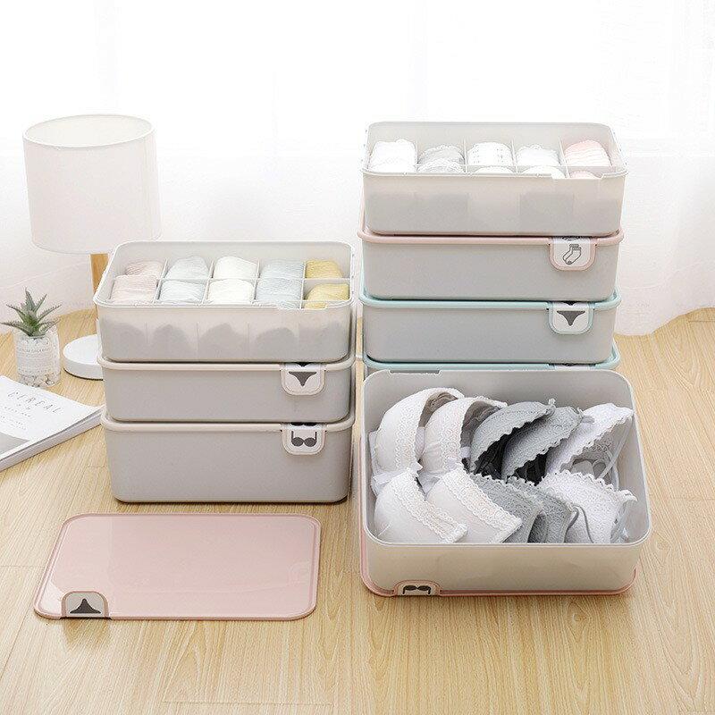 內衣收納盒 日式 家用塑膠 帶標識 文胸整理盒 內褲收納盒 襪子收納盒 內衣盒 有蓋分格內褲襪子儲物盒