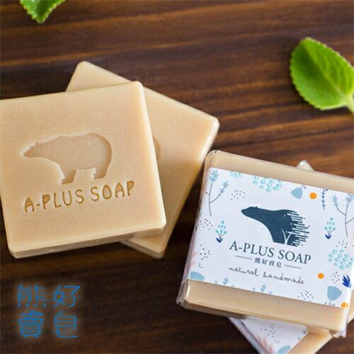 手工皂-左手香蘆薈舒緩皂_熊好賣皂 110±10g--滿599元免運 2