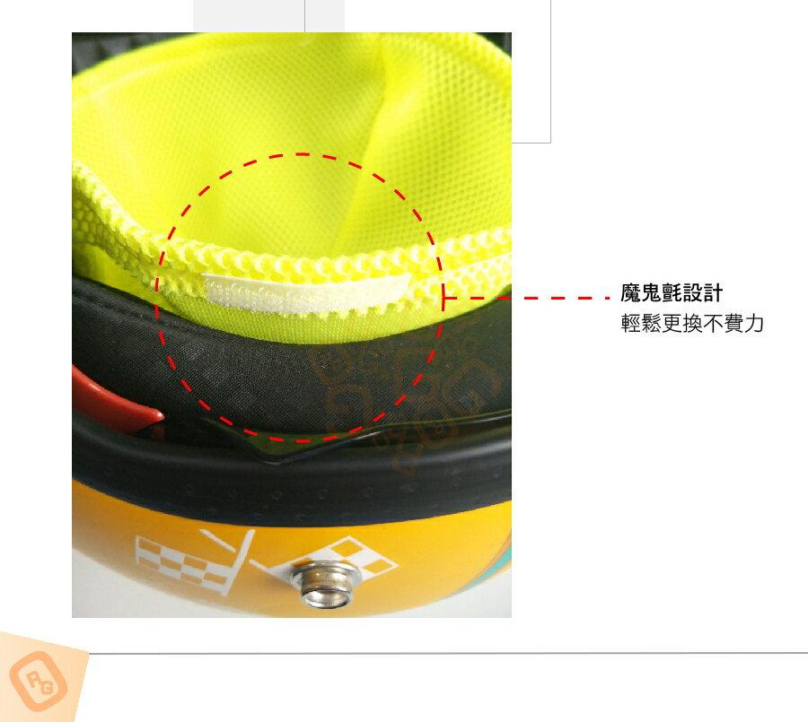 ORG《SD1070a》台灣製~3D網格透氣 安全帽內襯 3D替換內襯 透氣內襯 安全帽內套 安全帽內襯套 騎士用品 9