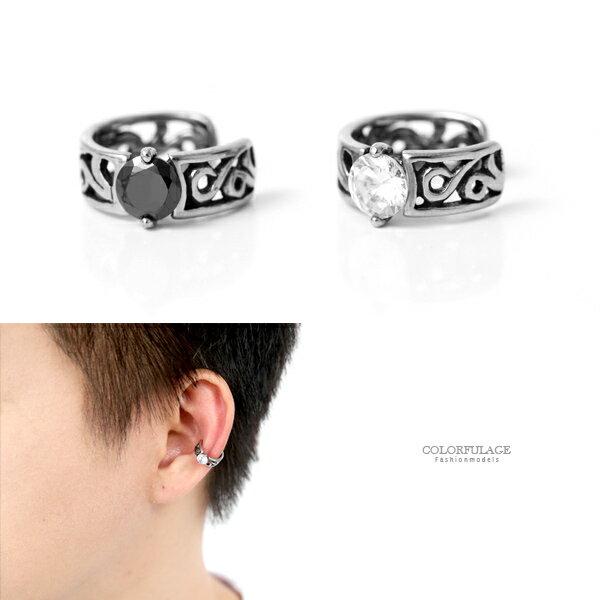 耳骨夾鏤空雕紋單鑽鋼製耳夾耳環柒彩年代【ND573】單支
