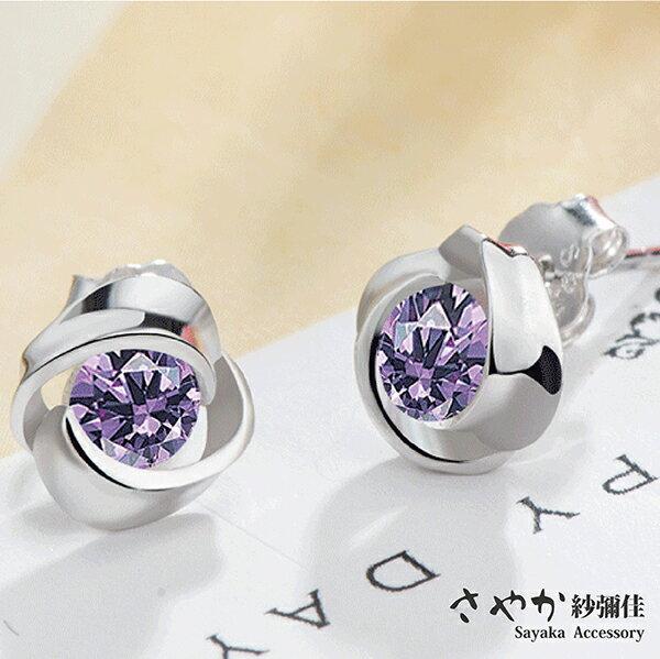 SAYAKA 日本飾品專賣:【Sayaka紗彌佳】925純銀遇見幸福施華洛士奇元素鑲鑽耳環
