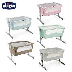 【贈好禮】Chicco Next 2 Me多功能移動舒適嬰兒床 (5色可選) next2me