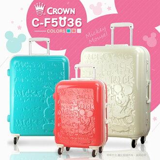 《熊熊先生》皇冠 CROWN 米奇行李箱 19.5吋登機箱 超耐用金屬鋁框款 旅行箱 頂級日本輪 TSA鑰匙鎖 C-F5036