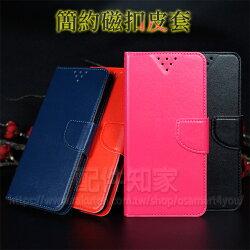 【簡約皮套】紅米Note 6 Pro 6.26吋 膚感磁扣側掀保護套/書本式翻頁/支架斜立/軟殼套/Mi Xiaomi MIUI 小米手機-ZW