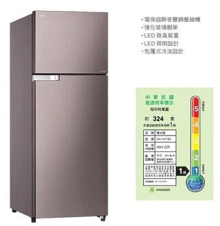 TOSHIBA 東芝359L變頻二門電冰箱 GR-T41TBZ(DS) ~含配送+基本安裝