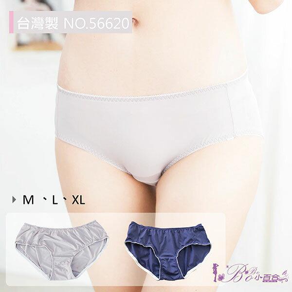 內褲  親膚 舒適 柔軟 好穿~波波小百合~U 56620 製