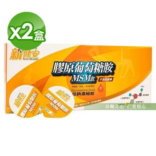 台鹽生技 新健安葡萄糖胺MSM飲(16入)x2