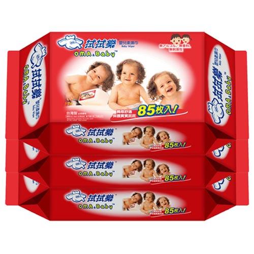 拭拭樂 嬰兒超純水柔濕巾量販包 85抽X3包入