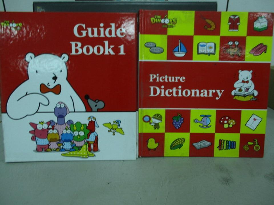 ~書寶 書T4/語言學習_QCZ~Guide book1_Picture Dic.._2本